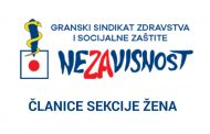 Spisak članica sekcije žena GS ZSZ NEZAVISNOST
