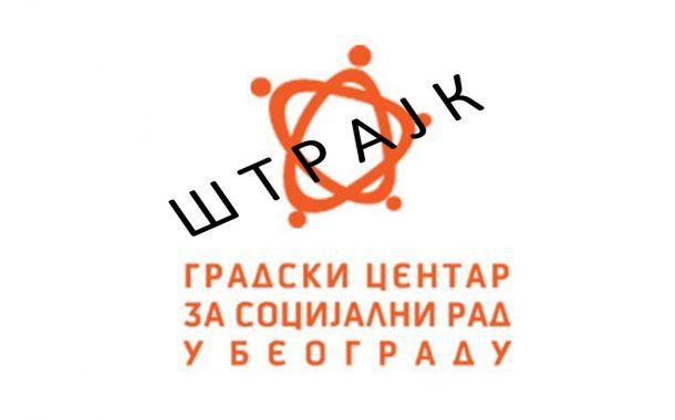 Najavljen štrajk u Gradskom centru za socijalni rad Beograd