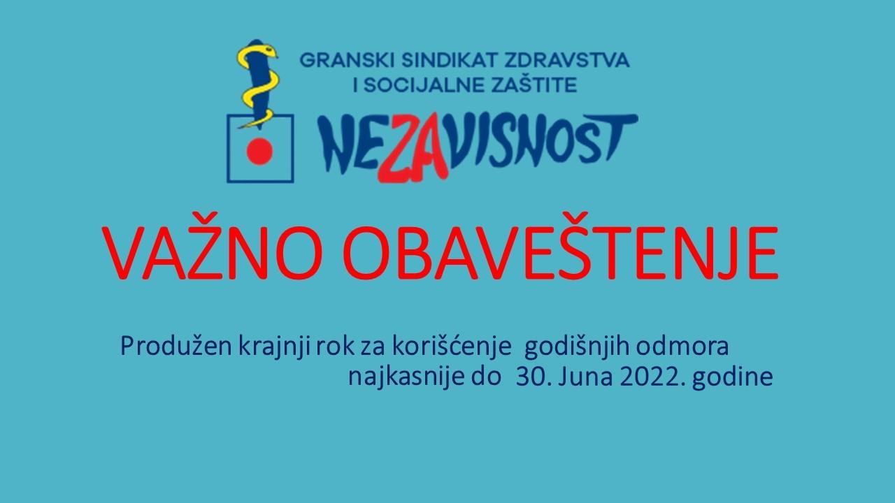 ZAKLJUČAK VLADE R.S. - O produženju roka za korišćenje godišnjih odmora